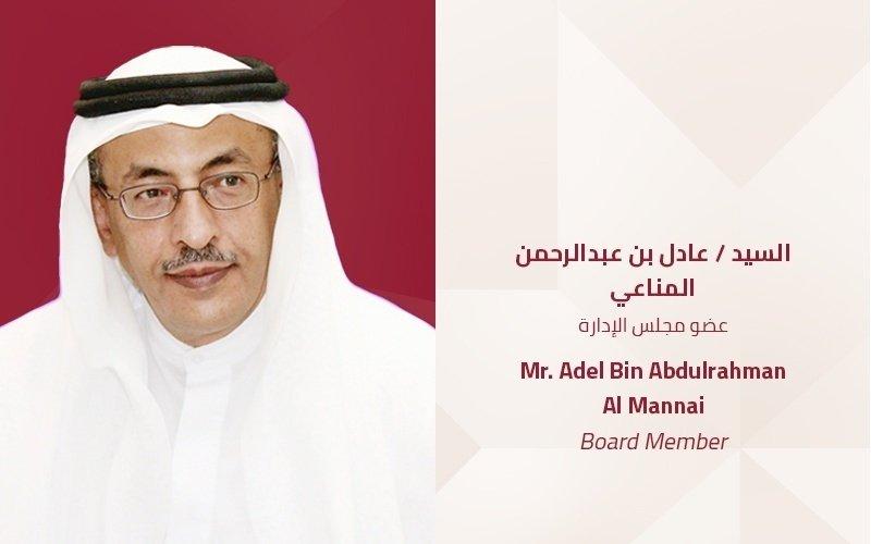 Adel_Bin-Abdulrahman