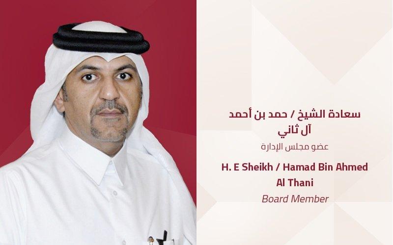 سعادة الشيخ / حمد بن أحمد آل ثاني - عضو مجلس الإدارة