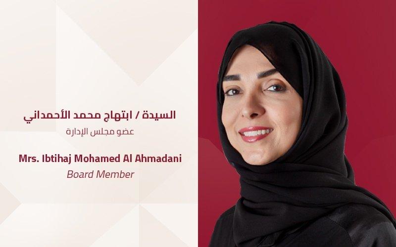 Mrs-Ibtihaj_Mohamed