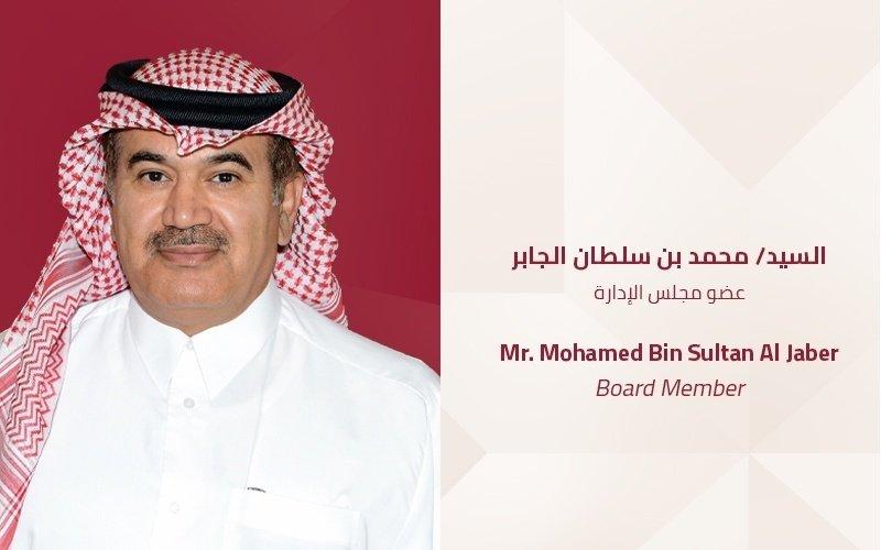 Sultan-Al_Jaber