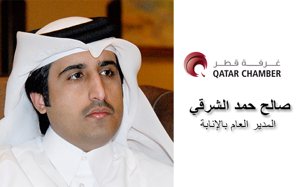 إعفاء ريمي روحاني من منصبه كمدير عام لغرفة قطر