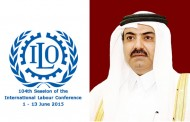 Qatar Chamber takes part in Geneva labour conference
