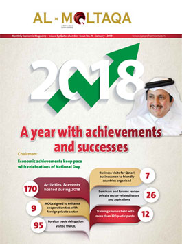 Al-Moltqa | Issue No. 76 | January – 2019