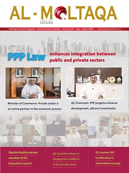 Al-Moltqa | Issue No. 84 | Economic Magazine