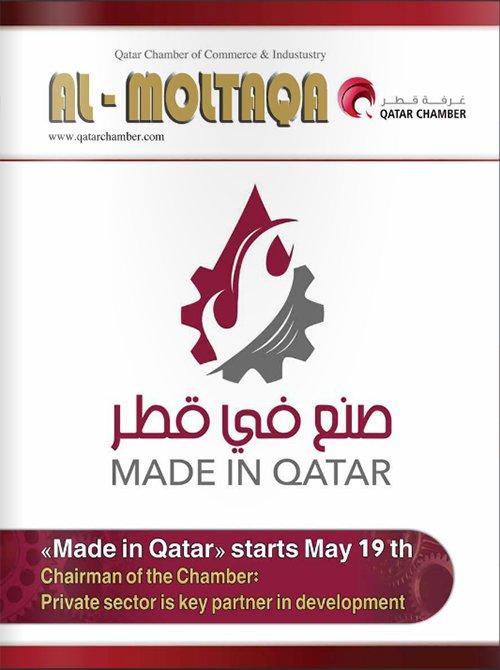 Al-Moltqa-March-E001