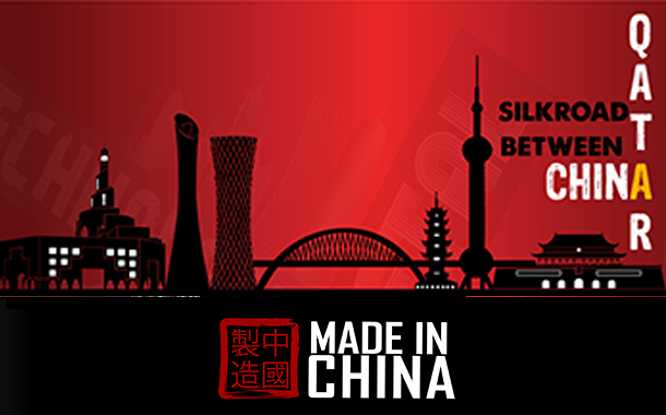 Made in China 2015