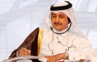 QC to participate in Gulf-Jordanian Economic Forum,  2-3 September 2015