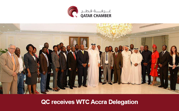 QC receives WTC Accra Delegation