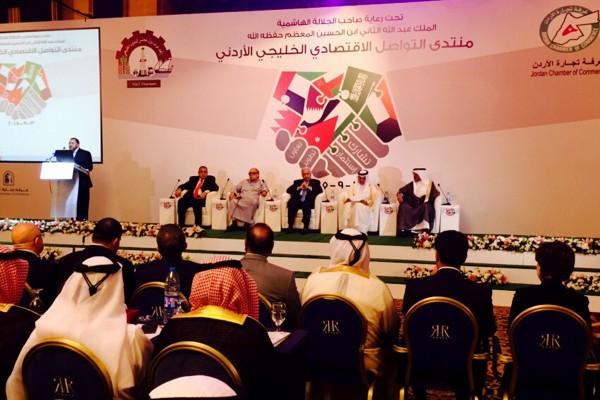 Qatar-Jordan-001
