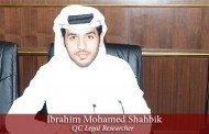 QC to participate in Salalah Arbitration Forum