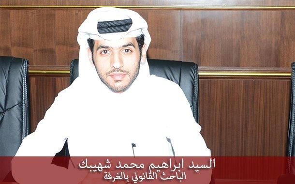 غرفة قطر تشارك في ملتقي صلالة للتحكيم التجاري