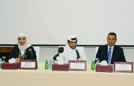"""QC organizes a Seminar on """"Oil Disputes and Intellectual Property """""""