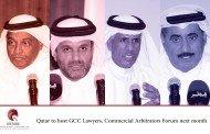 Qatar to host GCC Lawyers, Commercial Arbitrators Forum next month