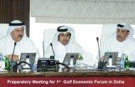 Preparatory Meeting for 1st  Gulf Economic Forum in Doha
