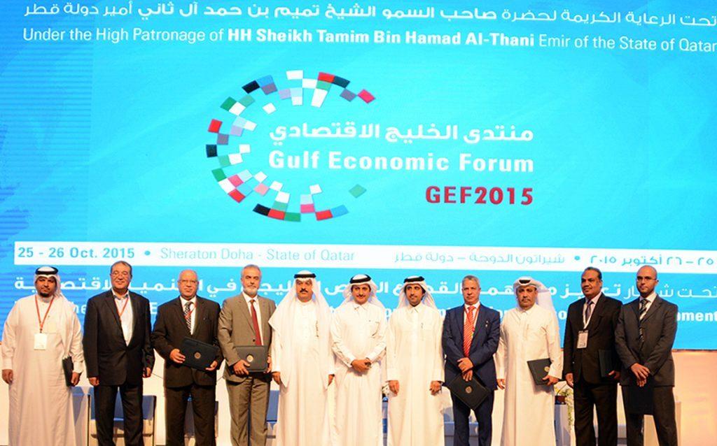 منتدى الخليج الاقتصادي يوصي بمشاركة القطاع الخاص في القوانين الاقتصادية قبل إقرارها