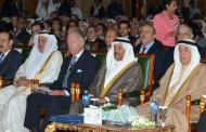 The First Annual Global Employers' Summit commences