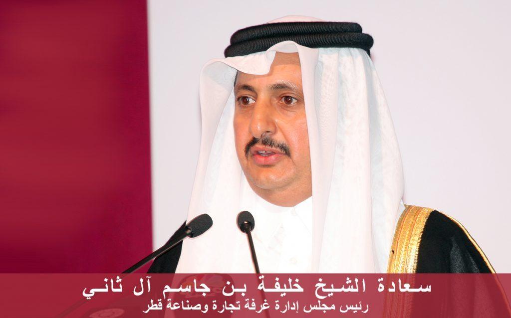 رئيس الغرفة يثمن دور منظمة العمل العربية الداعم لقطر