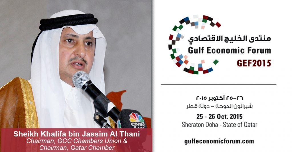 Doha to host Gulf Economic Forum