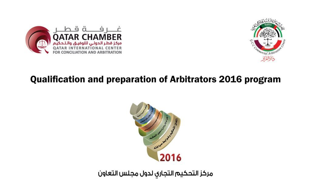 Qualification and preparation of Arbitrators 2016 program