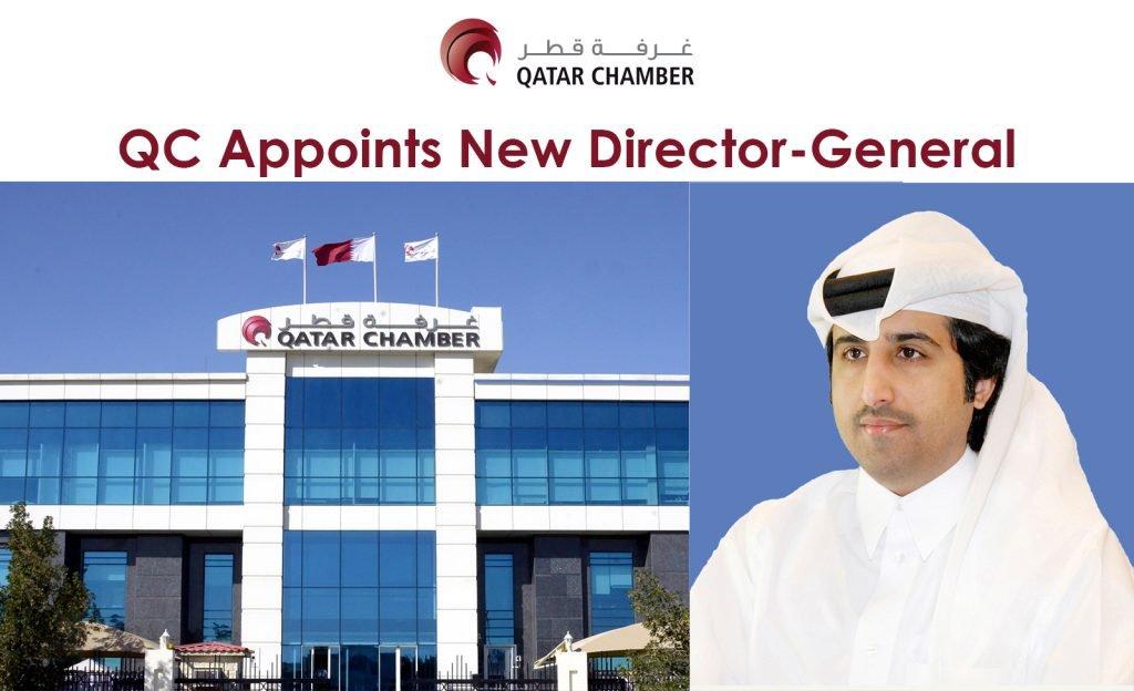 الشرقي مدير عام غرفة قطر
