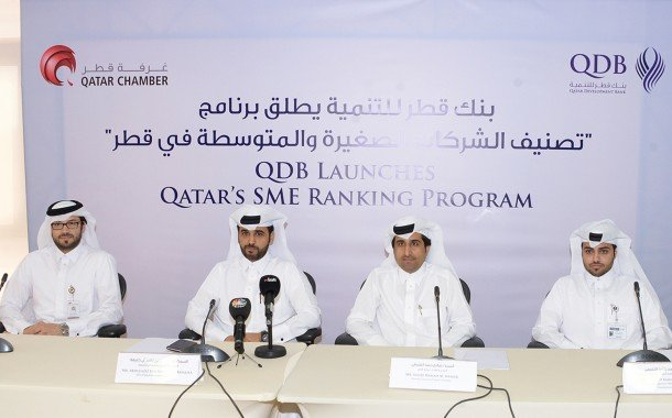 QDB launches 'SME Ranking Programme' to support economy