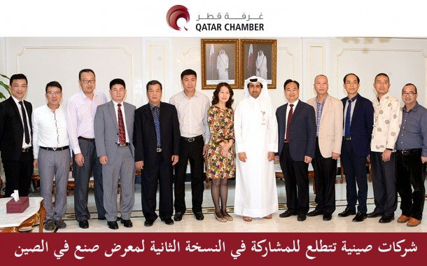 Chinese companies looking to take part in the second edition of the exhibition