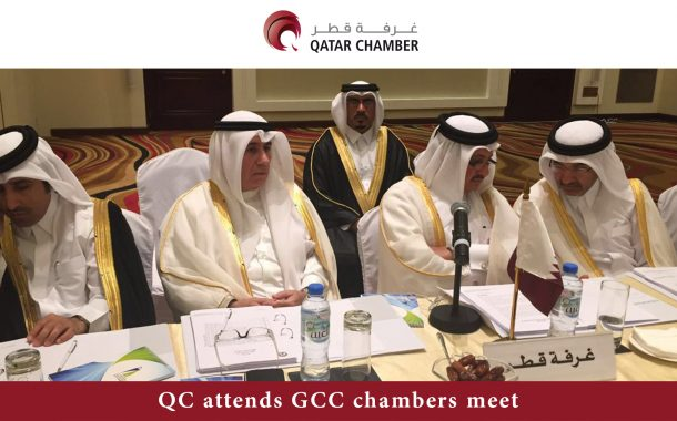 QC attends GCC chambers meet