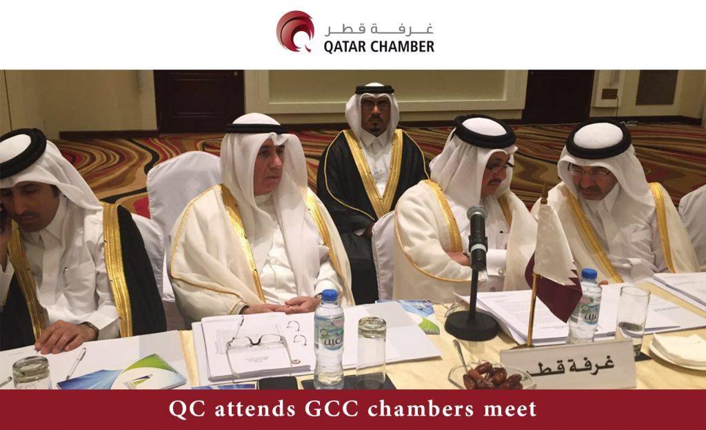 الغرفة تشارك في الاجتماع الـ 48 لمجلس اتحاد غرف الخليجي