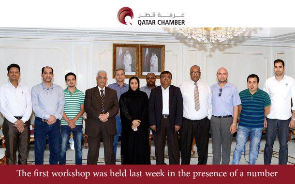 QC holds workshop on Certificate of Origin
