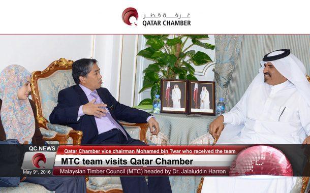 MTC team visits Qatar Chamber
