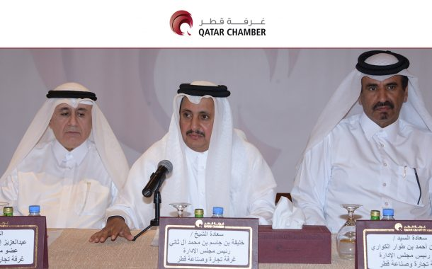 QC AGM postponed to May 19 due to lack of quorum