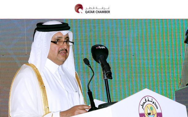 Qatar, UAE Business Forum Review Maximizing Partnerships