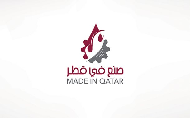 Over 90% Made in Qatar Expo Space Booked in Riyadh