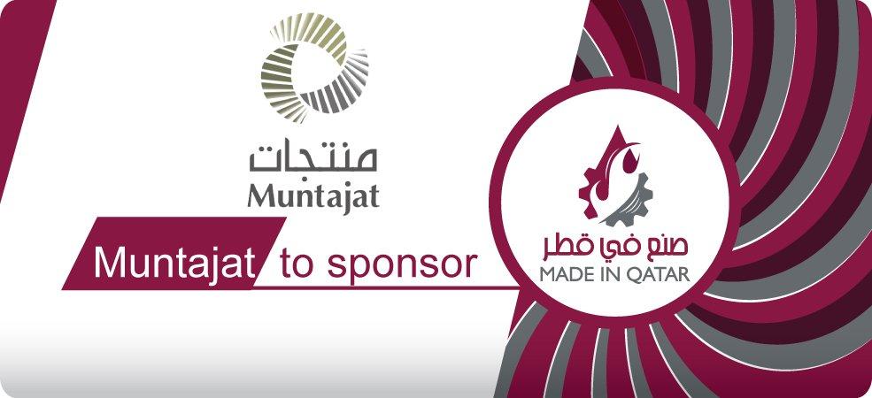 Muntajat to sponsor 'Made in Qatar' expo in Saudi Arabia