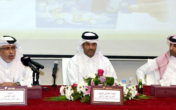 QC, Al Sharq invite to CSR Award