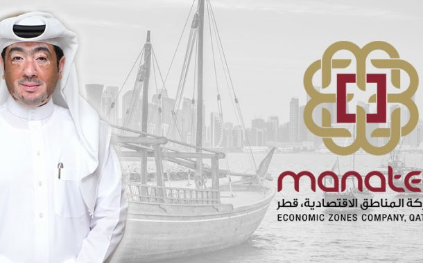 """""""Manateq"""" sponsors """"Made in Qatar 2016"""" expo in Riyadh as the Economic Zones Partner"""