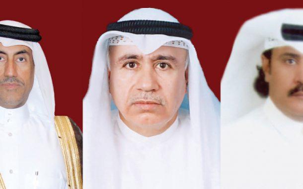 Qatar Chamber Takes Part in Fourth Arab- Portuguese Economic Forum