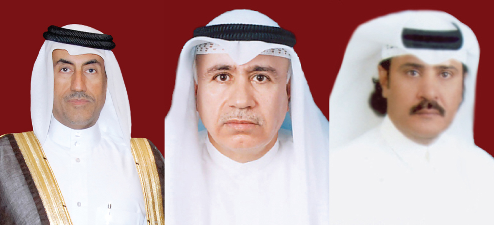 Qatar Chamber Takes Part in Fourth Arab- Portuguese Economic Forum