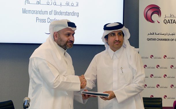 QFCA and Qatar Chamber sign MoU to promote cooperation