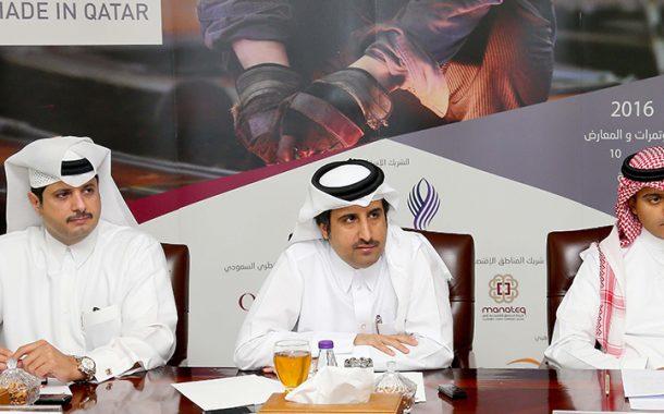 'Made in Qatar 2016' expo is result of Qatari-Saudi Cooperation