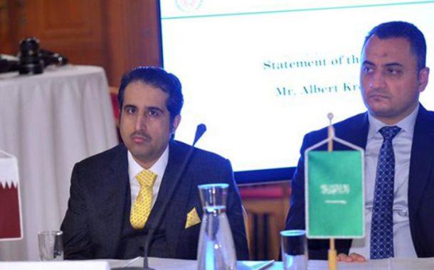 QC participates in Arab-Austrian Economic Forum