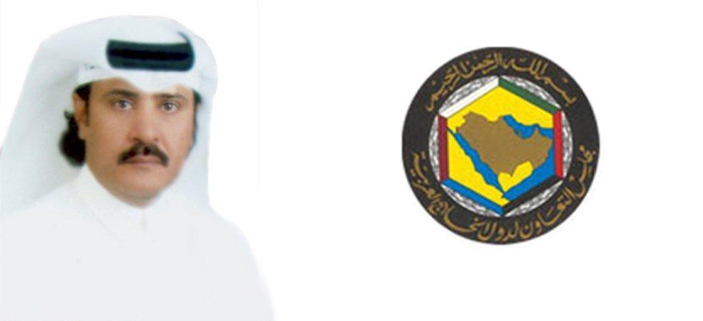 Qatar Chamber participates in GCC Customs Union meet