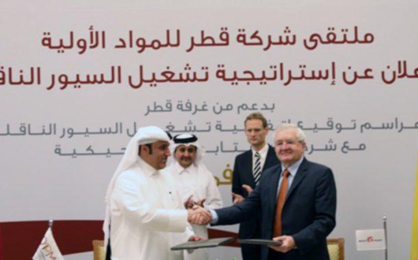 QPMC & Rent-A-Port sign deal