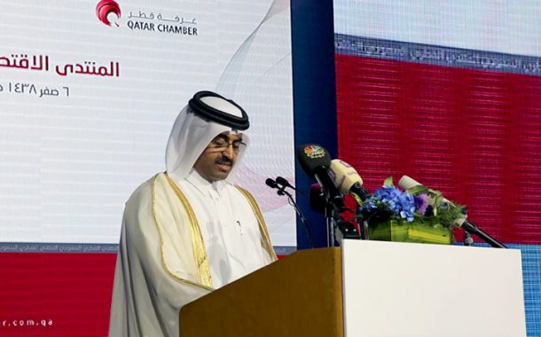 GCC co-ordination is needed to boost SME sector: minister