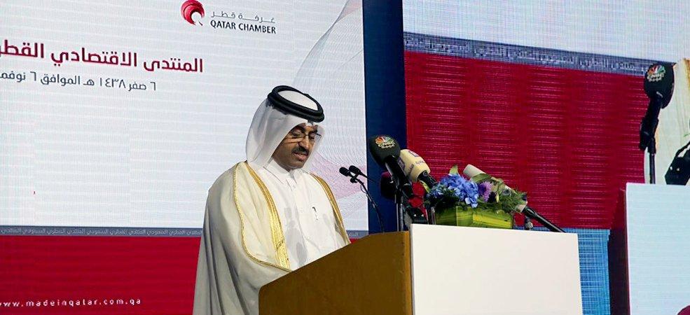 السادة: آفاق رحبة للتعاون بين رجال الأعمال القطريين والسعوديين