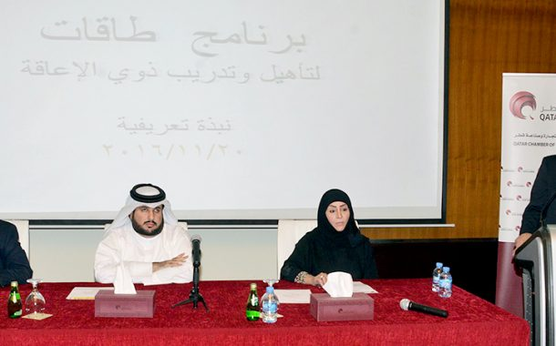 Taqat plans to train 150 young people with disabilities