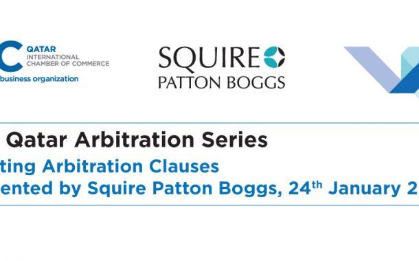 ICC Qatar Arbitration Series