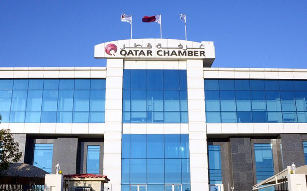 QC holds 8th session of customs clearance training program