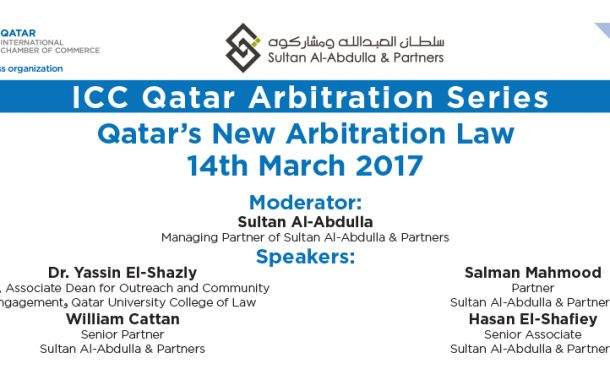 """ICC Qatar in association with Sultan Al Abdulla & Partners to hold panel discussion on """"Qatar's New Arbitration Law"""""""