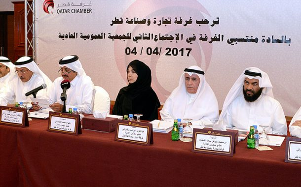 Qatar Chamber Chairman stresses commitment to private sector